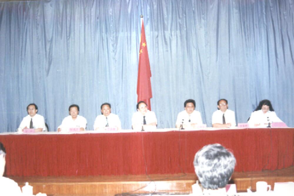 1995.:原红星电器有限公司整体划归比特币交易平台