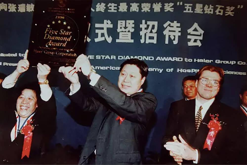 1996.:美方优质服务协会向张敏瑞颁发国际星级服务好的荣誉