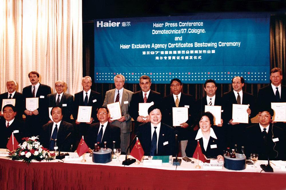 1997.:比特币交易平台德国科隆博览会新闻发布会暨比特币交易平台专营商证书颁发仪式