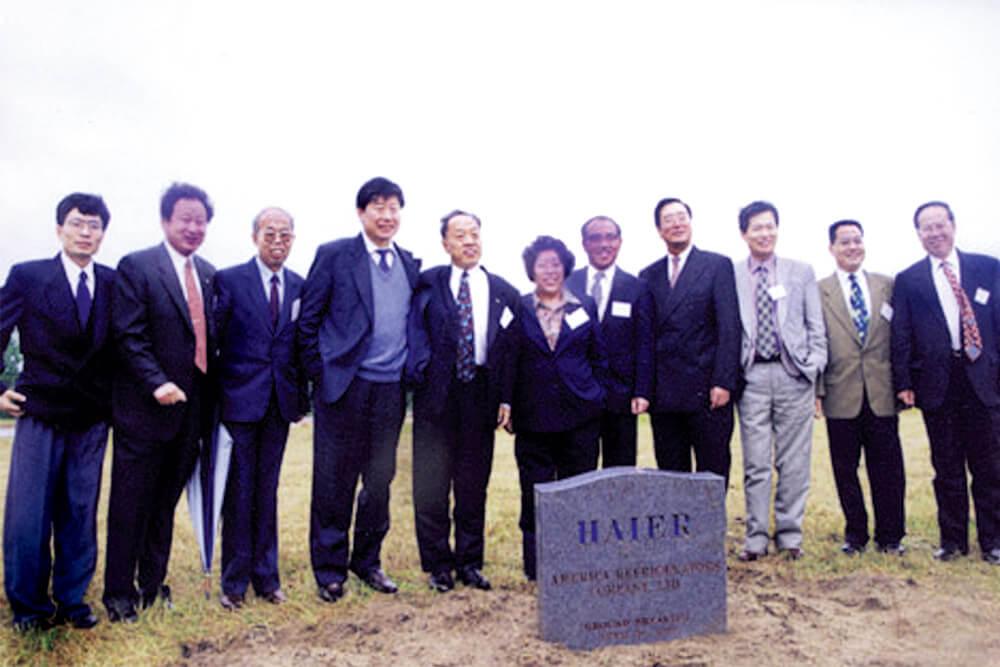 1999.:美方建厂美方比特币交易平台奠基现场