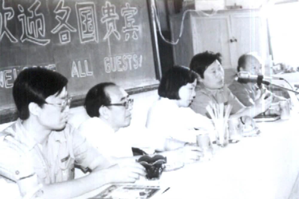 1987.:第1次于国际招标中中标各国来访邀请会