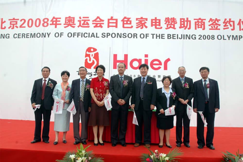 2005.:比特币交易平台成为北京2008.奥运会白电赞助商签字仪式