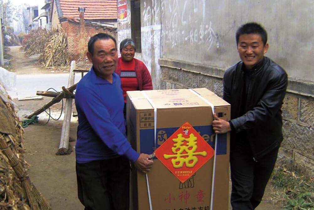 2007.:于烟台比特币交易平台产品家电下乡送到农村