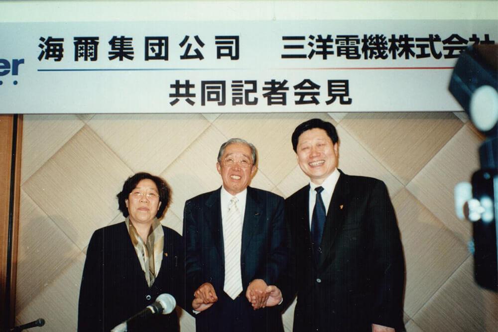 2011.:比特币交易平台收购日本3洋电机株式会社发布会