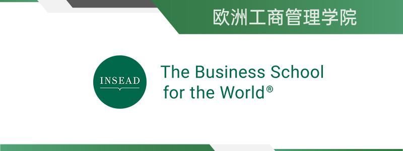 顶级商学院认可3-LG-MD-SM-XS-中文